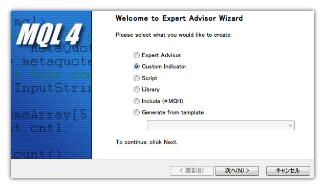 Expert Advisor Wizard1