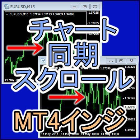 MTP_SyncScroll
