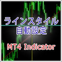 MTP_DefaultObjectStyle